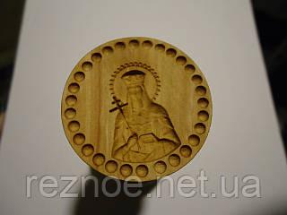 Печать св.равноап. царица Елена