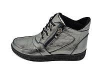 Женские кожаный демисезонные ботинки Polin 23 Nickel Размер: 36 38 39 40