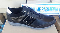 Кожаные мужские кроссовки New Balance БОЛЬШОГО РАЗМЕРА с 46-50р. Украина