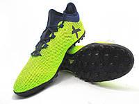 Сороконожки адидас, Adidas Messi 17.3