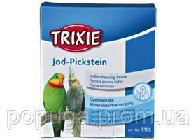 Мел Йодирован для попугаев, Trixie 120 г