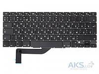 "Клавиатура для ноутбука Apple (MacBook Pro Retina: A1398, MC975, MC976(2012) 15"") rus, black, подсветка клавиш, BIG Enter"