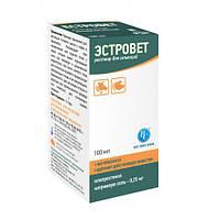 Эстровет 2 мл 10 амп. уп. гормональный ветеринарный препарат аналог Эстрофан