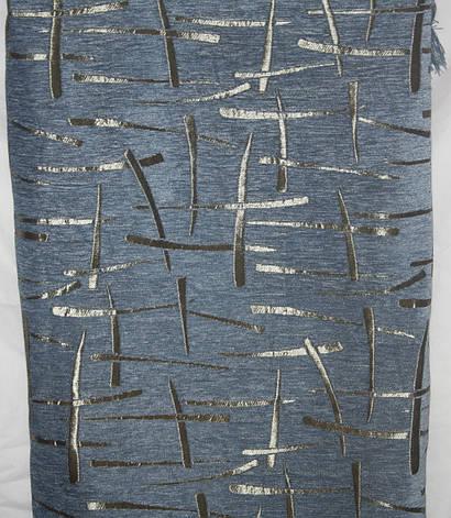 Комплект гобеленовых покрывал Супер Макс Брызги шампанского синий, фото 2