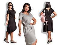Женское молодежное  платье большого размера