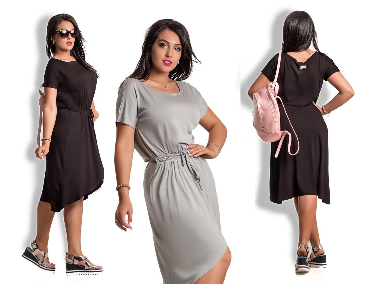 6e7dcd15c50 Женское молодежное платье большого размера -