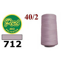 Нитки для шиття, довжина 4000 яр.,колір 712