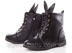 Детская обувь оптом. Детская демисезонная обувь бренда W.niko для девочек (рр. с 31 по 37)