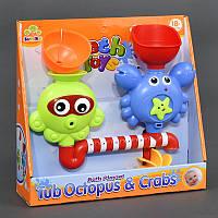 Игровой набор для купания водопад краб и осьминог