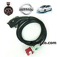 Зарядное устройство для электромобиля Nissan Leaf AutoEco J1772-32A