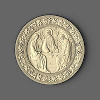 Св.Троица