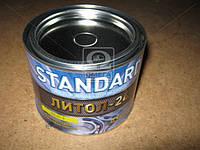 Смазка Литол-24 Standard  (Банка жесть 0,5л/0,4кг)     (36шт ящ) Standart