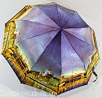 """Женский зонт полуавтомат сатин с фото больших городов от фирмы """"SL""""."""