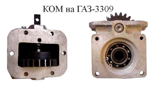 КВП - коробка відбору потужності - на ГАЗ-3309