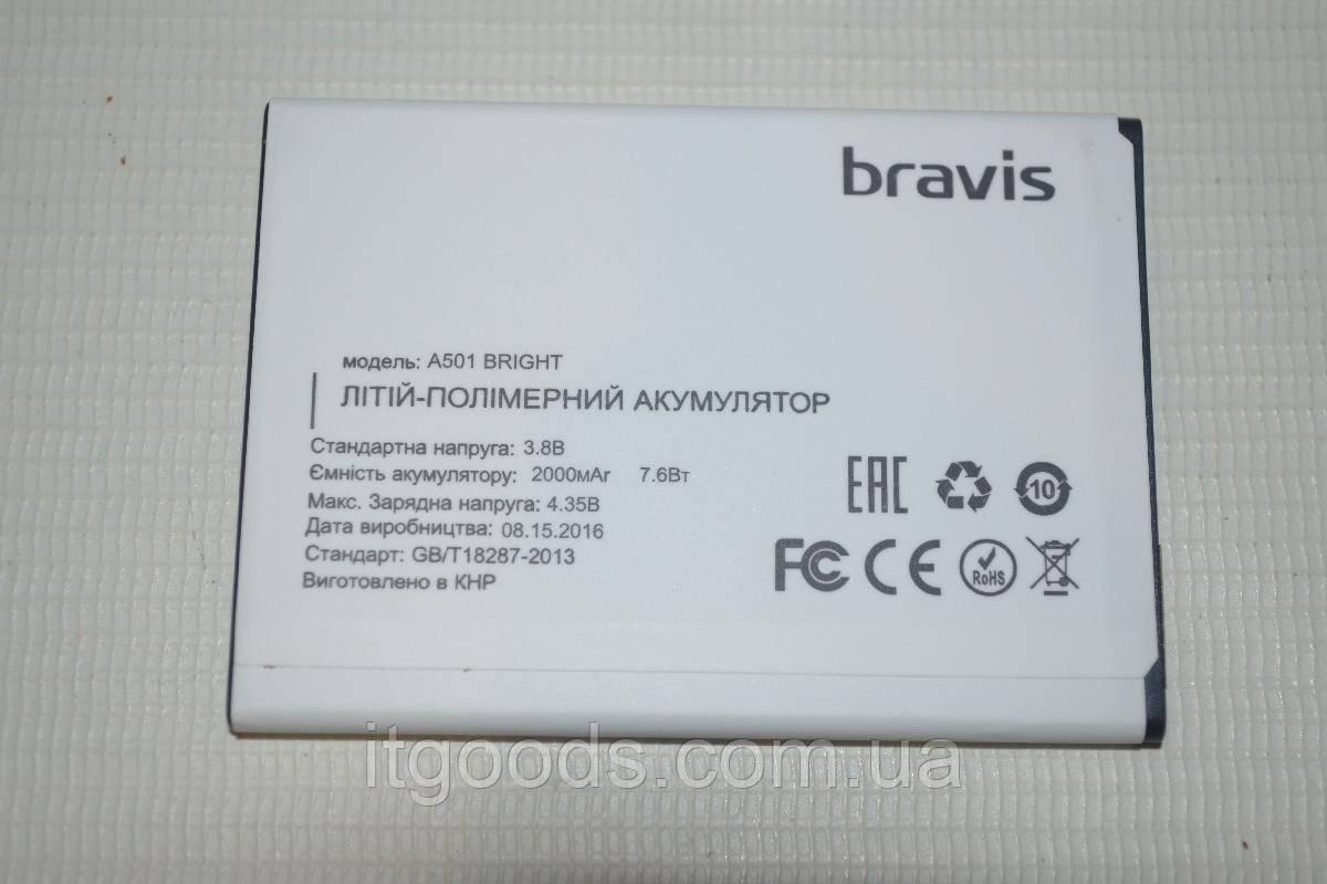 Оригинальный аккумулятор (АКБ, батарея) для Bravis A501 Bright 2000mAh