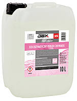 """Миючий засіб для посудомийних машин ECO JAX Professional """"35"""""""