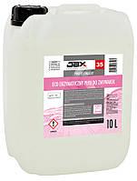 JAX 35 Миючий засіб для посудомийних машин ECO