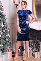 Бархатное синее женское платье Анданте