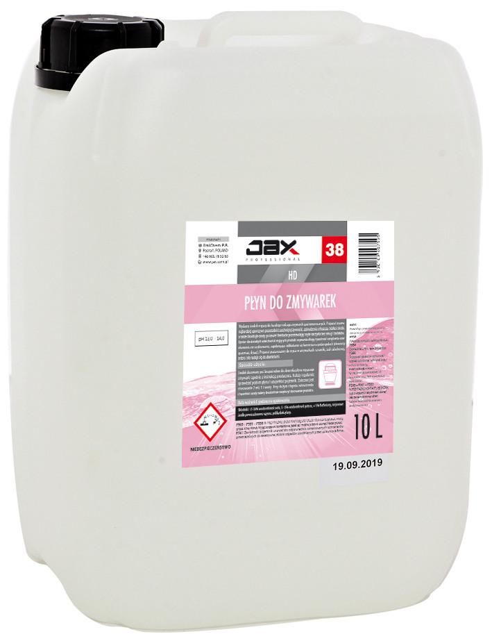 """Миючий засіб для посудомийних машин HD JAX Professional """"38"""""""