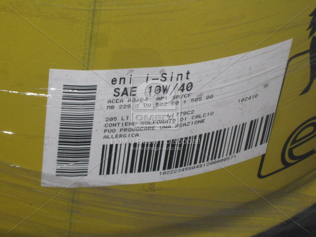 Масло моторное ENI I-Sint 10W-40 SM/CF (Бочка 205л) 10W-40 SM/CF, фото 1