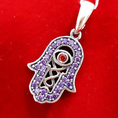 Срібний кулон Хамса з фіолетовими, бузковими камінням