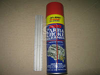 Очиститель карбюратора +20 340гр ABRO