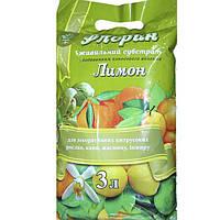 Субстрат Флорин для лимонов  3 л