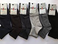 Махровые мужские носки 39-42 размер