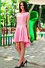 "Платье ""Fendi"" розовое"