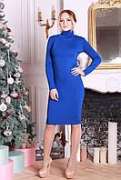 Женское трикотажное платье гольф Грави электрик