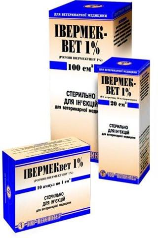 Ивермеквет 1% ( ивермектин 10 мг) 1 мл № 10 противопаразитарный ветеринарный препарат