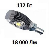 Светильник LPL-1/120 светодиодный консольный уличный