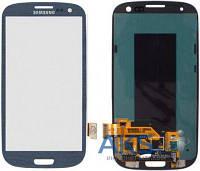 Дисплей (экран) для телефона Samsung Galaxy S3 I747, Galaxy S3 I9300, Galaxy S3 I9305, Galaxy S3 R530 + Touchscreen with frame Original Blue