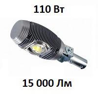 Светильник LPL-1/100 светодиодный консольный уличный