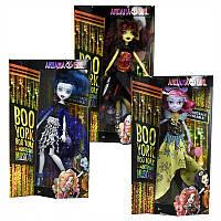 "Кукла  2035  ""MH"" BooYork"