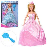Кукла 99032