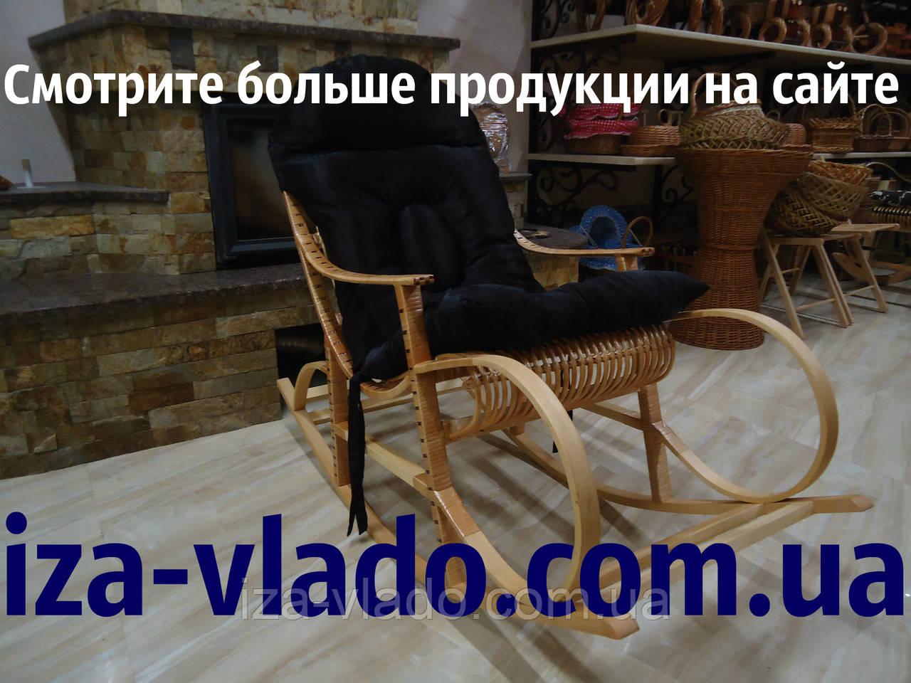"""Кресло-качалка из лозы """"Бук 1+"""""""