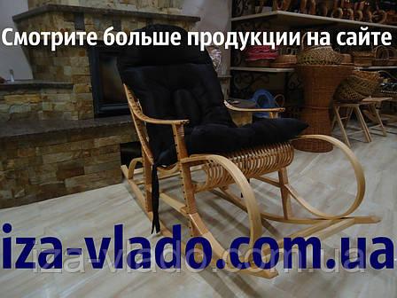 """Кресло-качалка из лозы """"Бук 1+"""", фото 2"""
