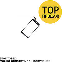Сенсорный экран для мобильного телефона Explay Tornado, черный