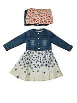 Комплект-двойка для девочки, размеры 3/4-7/8 лет,  Emma Girl,  арт. 7917