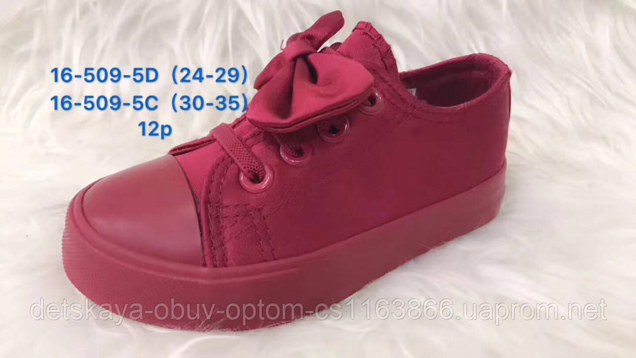Кеды детские красные с бантиком для девочек Размеры 24-29 -  интернет-магазин ДЕТСКОЙ 14e4dca306c