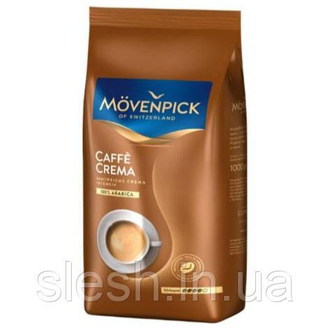 Кофе в зернах Movenpick Caffé Crema (Мовенпик) 1 кг , фото 2