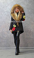 Ослепительная куртка с мехом енота, аппликация из норки, фото 1