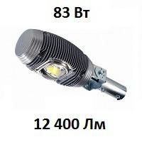 Светильник LPL-1/80 светодиодный консольный уличный