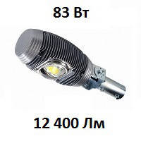 Светильник LPL-1/80 светодиодный консольный уличный, фото 1