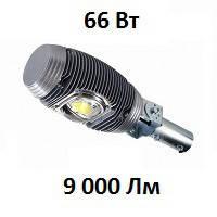 Светильник LPL-1/60 светодиодный консольный уличный, фото 1