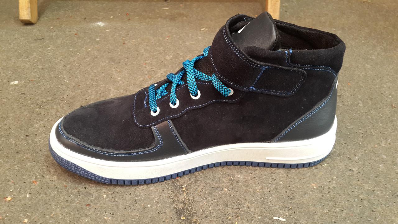 Мужские высокие замшевые кеды Nike. Украина  продажа, цена в ... 747133dbd33