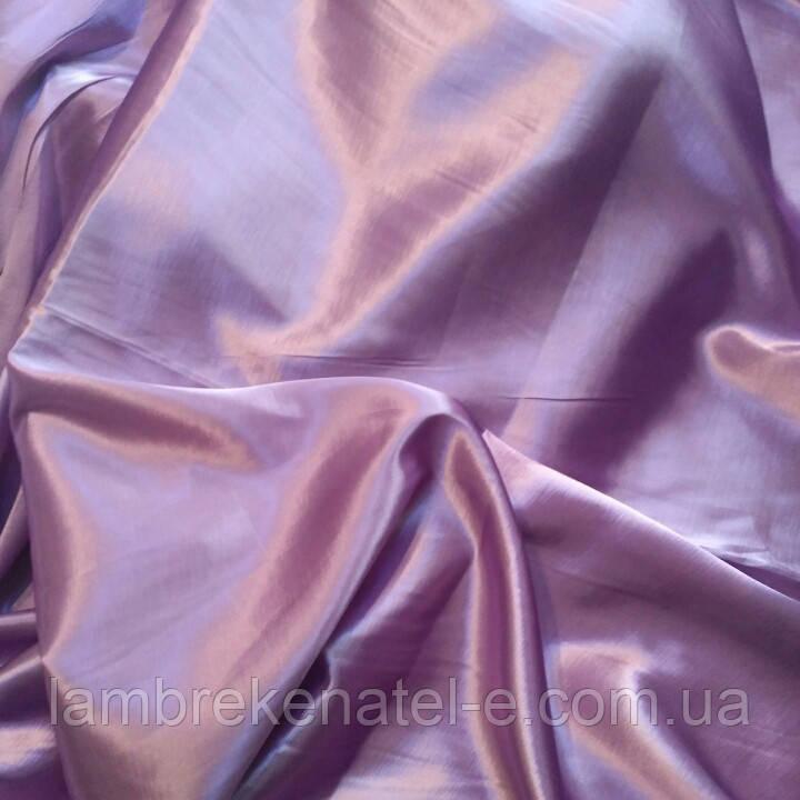 Сиреневая портьерная ткань для штор Шанзализе