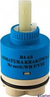 Керамический картридж Armatura R4А высокий для смесителя Керамическиe картриджи Armatura R4А высокий для смесителя