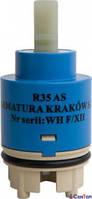 Керамический картридж Armatura R35А высокий для смесителя